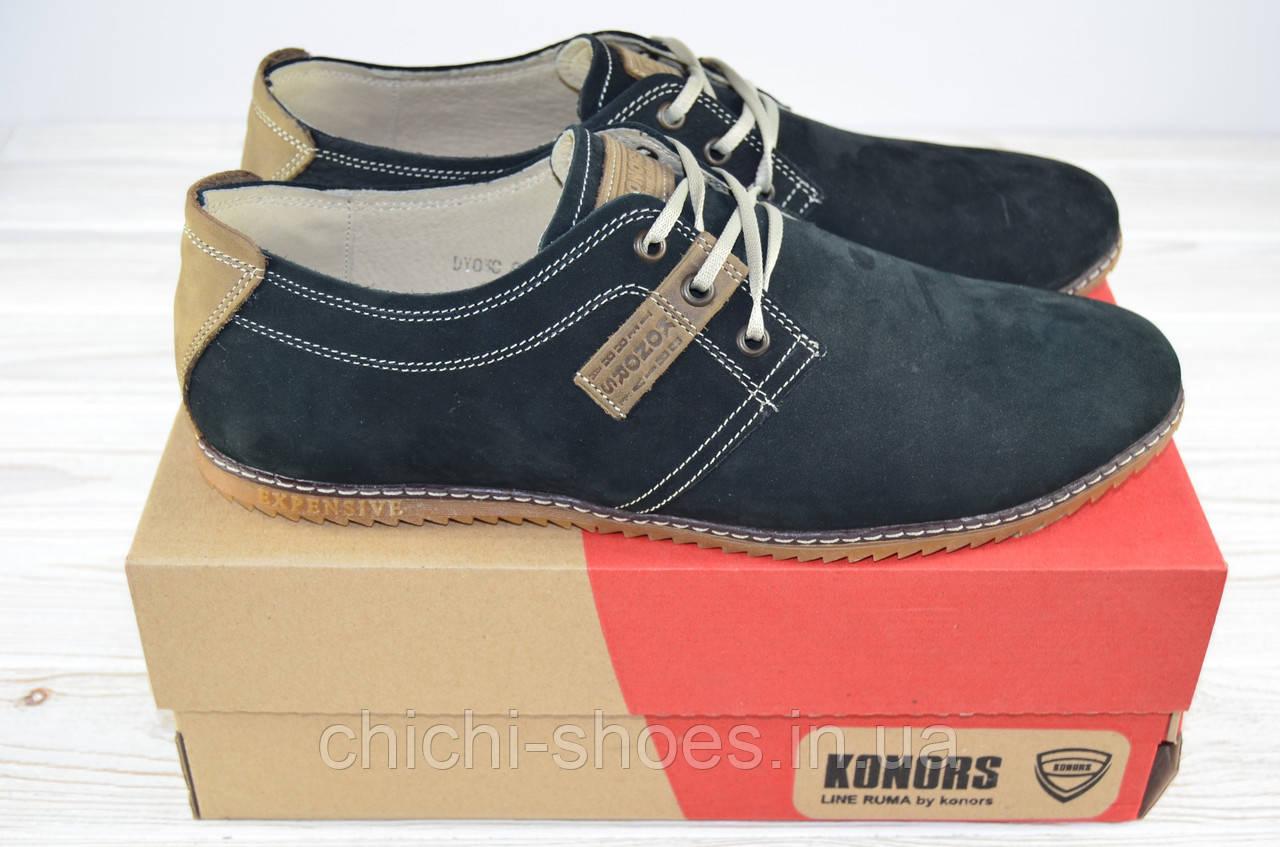 Туфли мужские Konors 621-3-18 чёрные нубук на шнурках