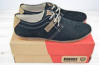 Туфли мужские Konors 621-3-18 чёрные нубук на шнурках, фото 1