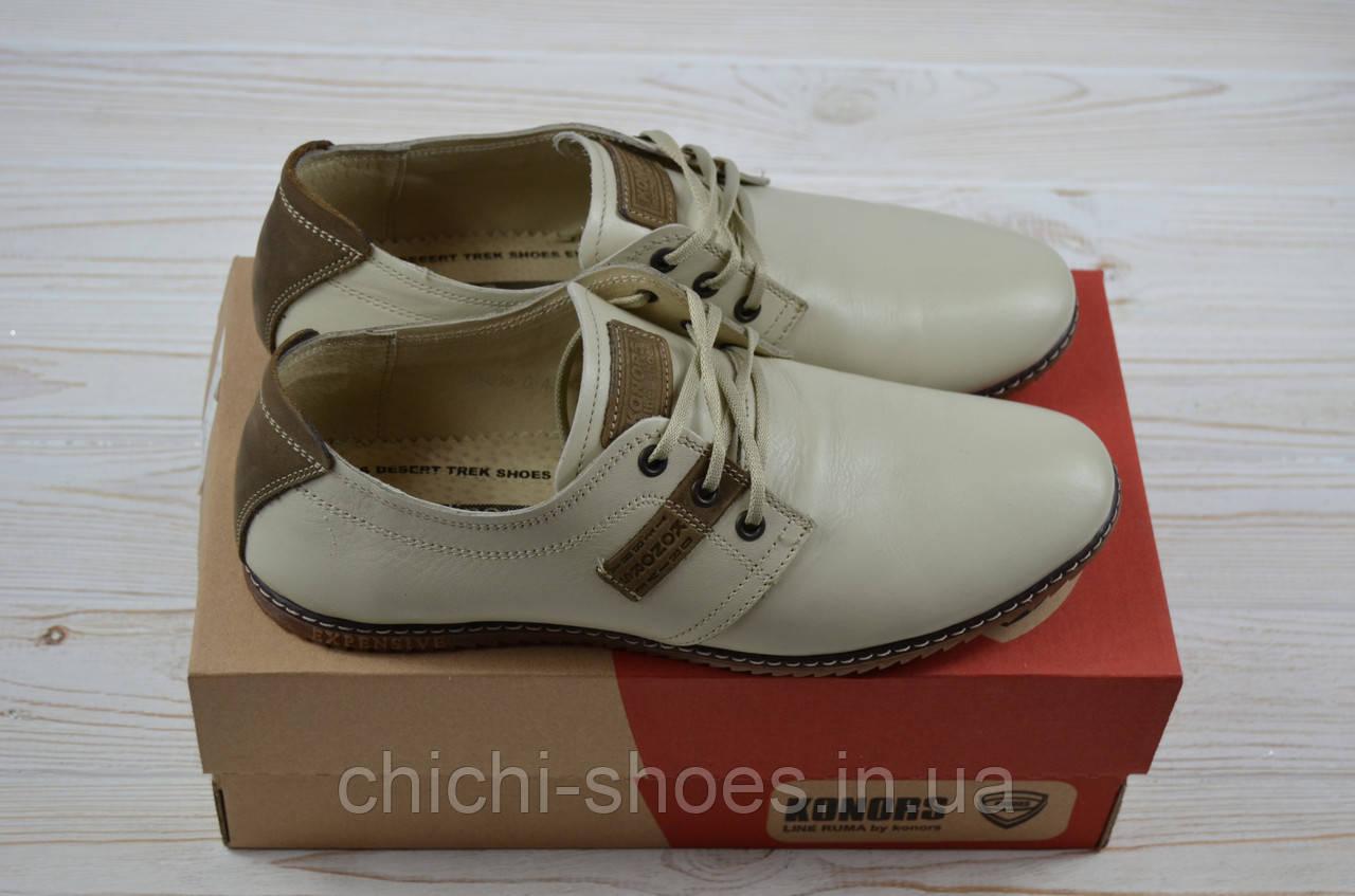 Туфли мужские Konors 621-7-01 бежевые кожа на шнурках