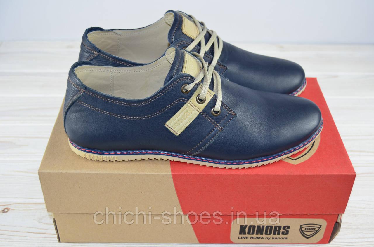 Туфли мужские Konors 621-7-401 синие кожа на шнурках