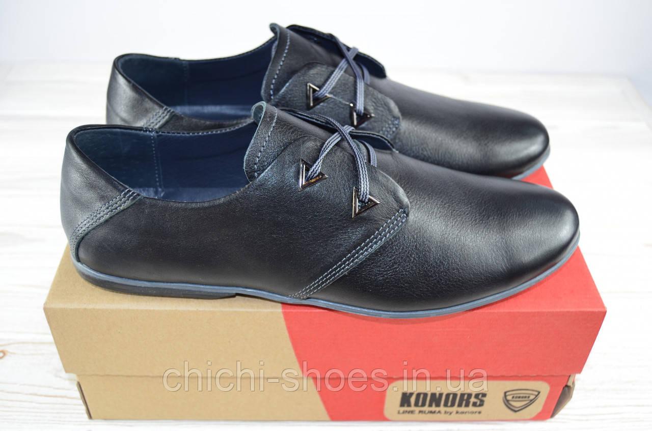Туфли мужские Konors 650-7-1 чёрные кожа на шнурках