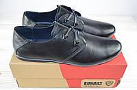 Туфли мужские Konors 650-7-1 чёрные кожа на шнурках, фото 1