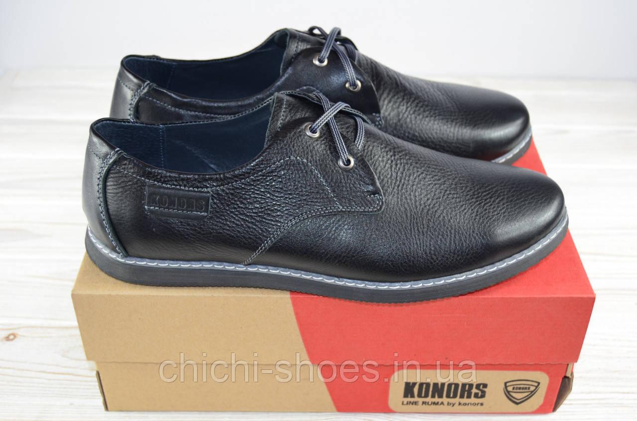 Туфли мужские Konors 669-7-1 чёрные кожа на шнурках