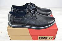 Туфли мужские Konors 669-7-1 чёрные кожа на шнурках, фото 1