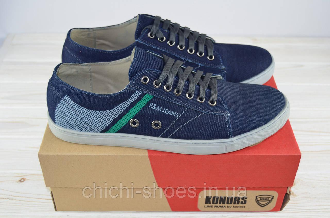 Кроссовки мужские Konors 694-5-4 синие котон