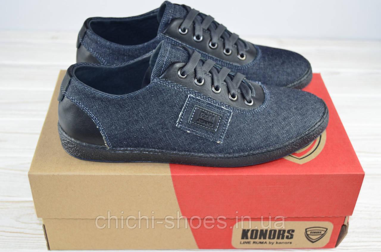 Кроссовки мужские Konors 695-57-41 синие котон