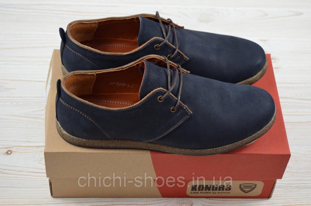 Туфли мужские Konors 8061-04-46 синие нубук на шнурках