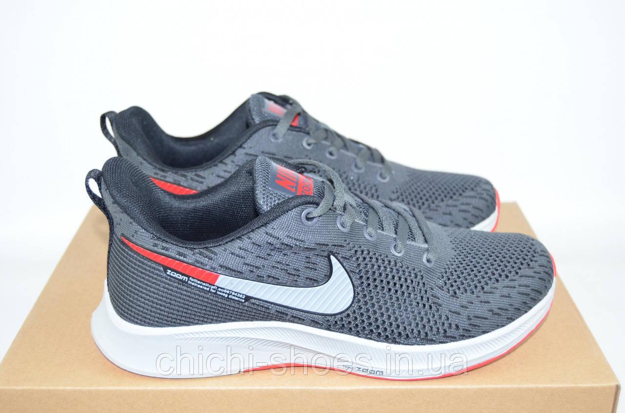 Кросівки унісекс сірі текстиль Nike 794-2(репліка)