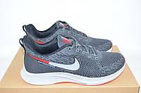 Кросівки унісекс сірі текстиль Nike 794-2(репліка), фото 1