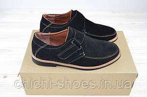 Туфли подростковые Step by Fill М-18 чёрные замша