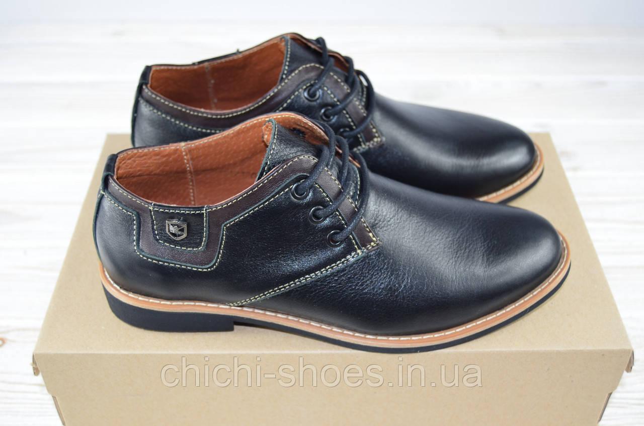Туфли подростковые Step by Fill Р-21 чёрные кожа на шнурках