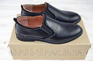 Туфли подростковые Step by Fill Р-25 чёрные кожа на резинках