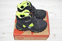 Ботинки детские Bona 649D-9 зимние кожа