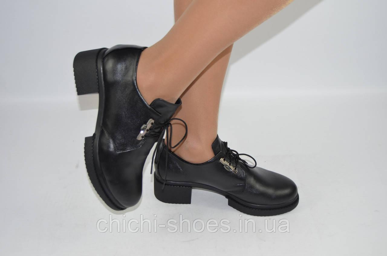 Туфли женские Got and To 3368-211 чёрные кожа каблук