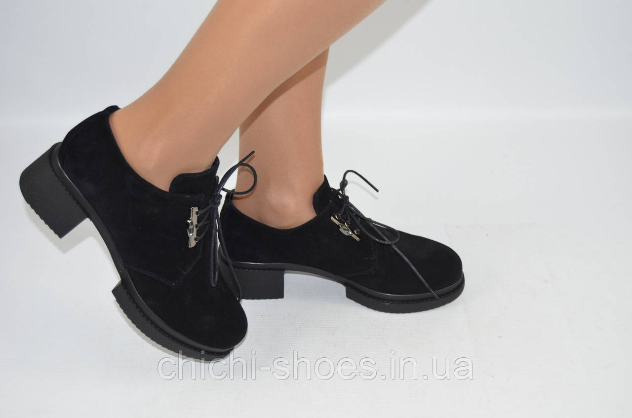 Туфли женские Got and To 3368-26 чёрные замша на шнурке