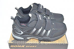 Кроссовки подростковые Bona 716Д-2 чёрные нубук (последний 39 размер)
