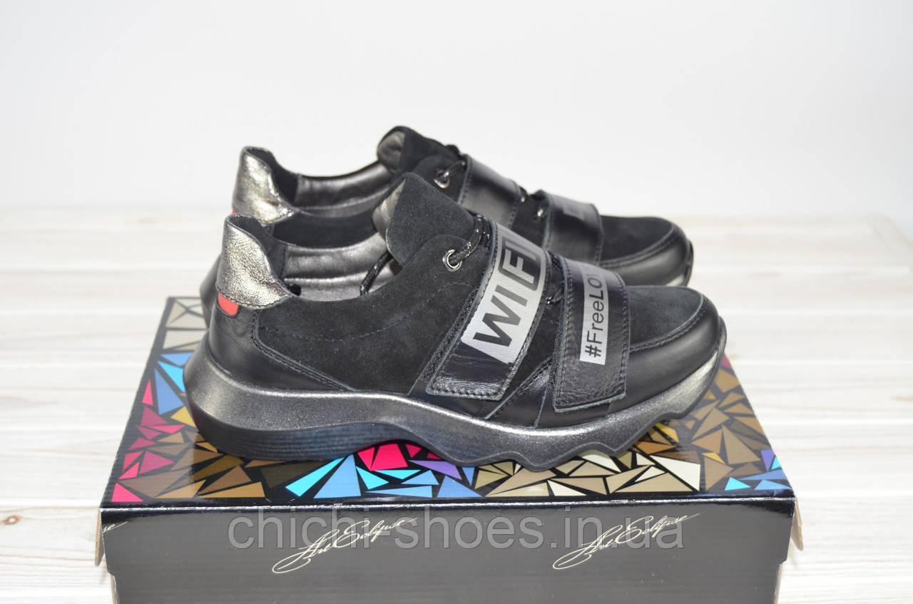 Туфли женские спортивные Eclipse 580-28 чёрные кожа-замша шнурок + 2 липучки