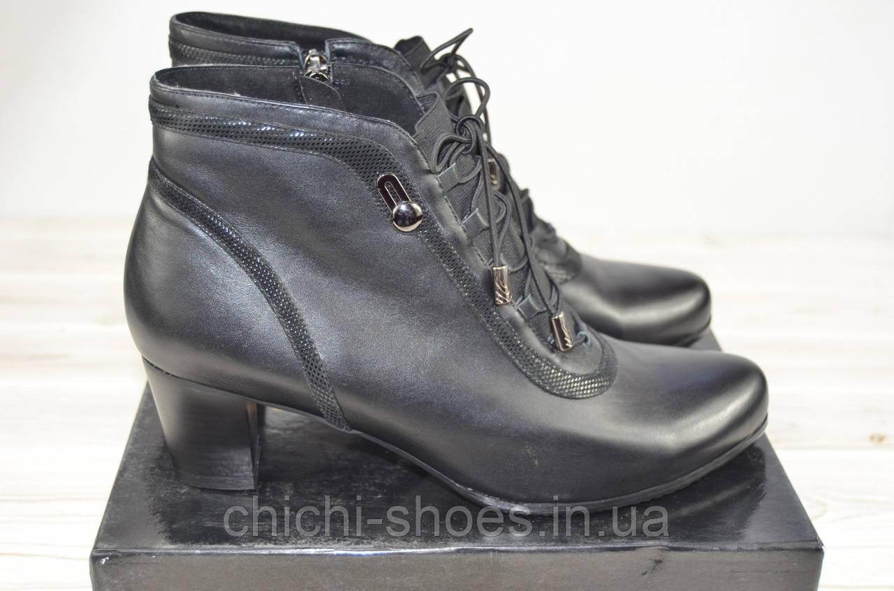 Ботильоны женские демисезонные Blizzarini  309-324-4 чёрные кожа каблук