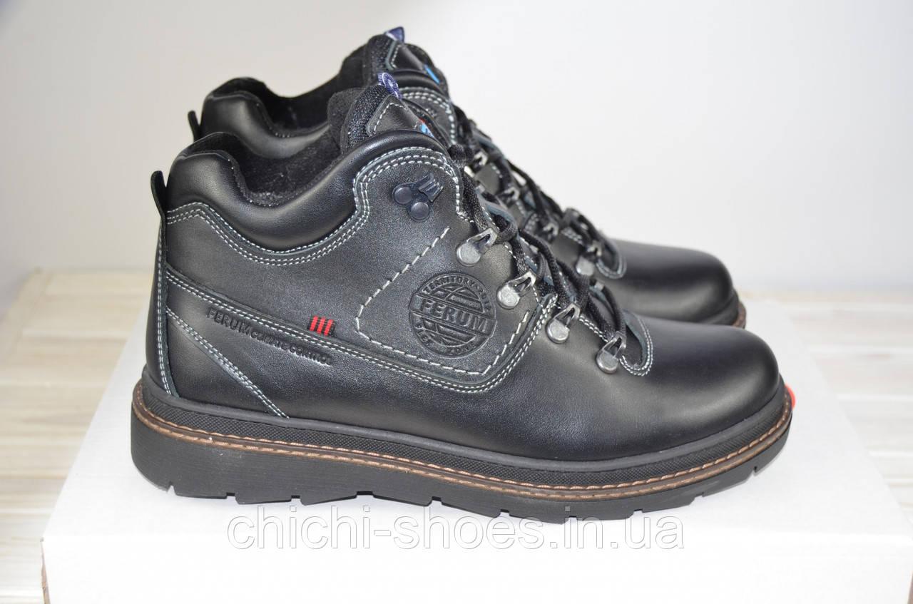 Ботинки мужские зимние Ferum M-19 чёрные кожа