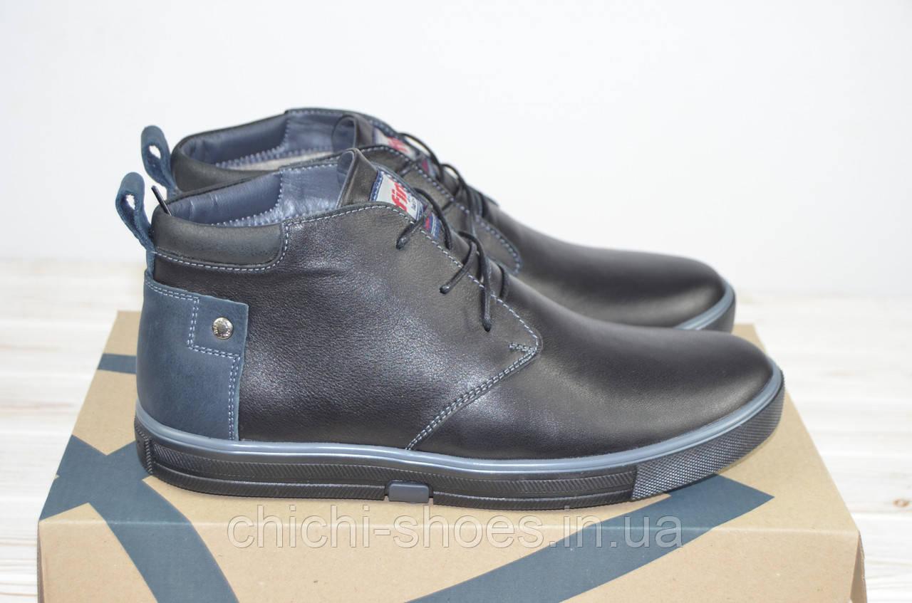 Ботинки мужские зимние Affiniti 2743-11 чёрные кожа (последний 40 размер)