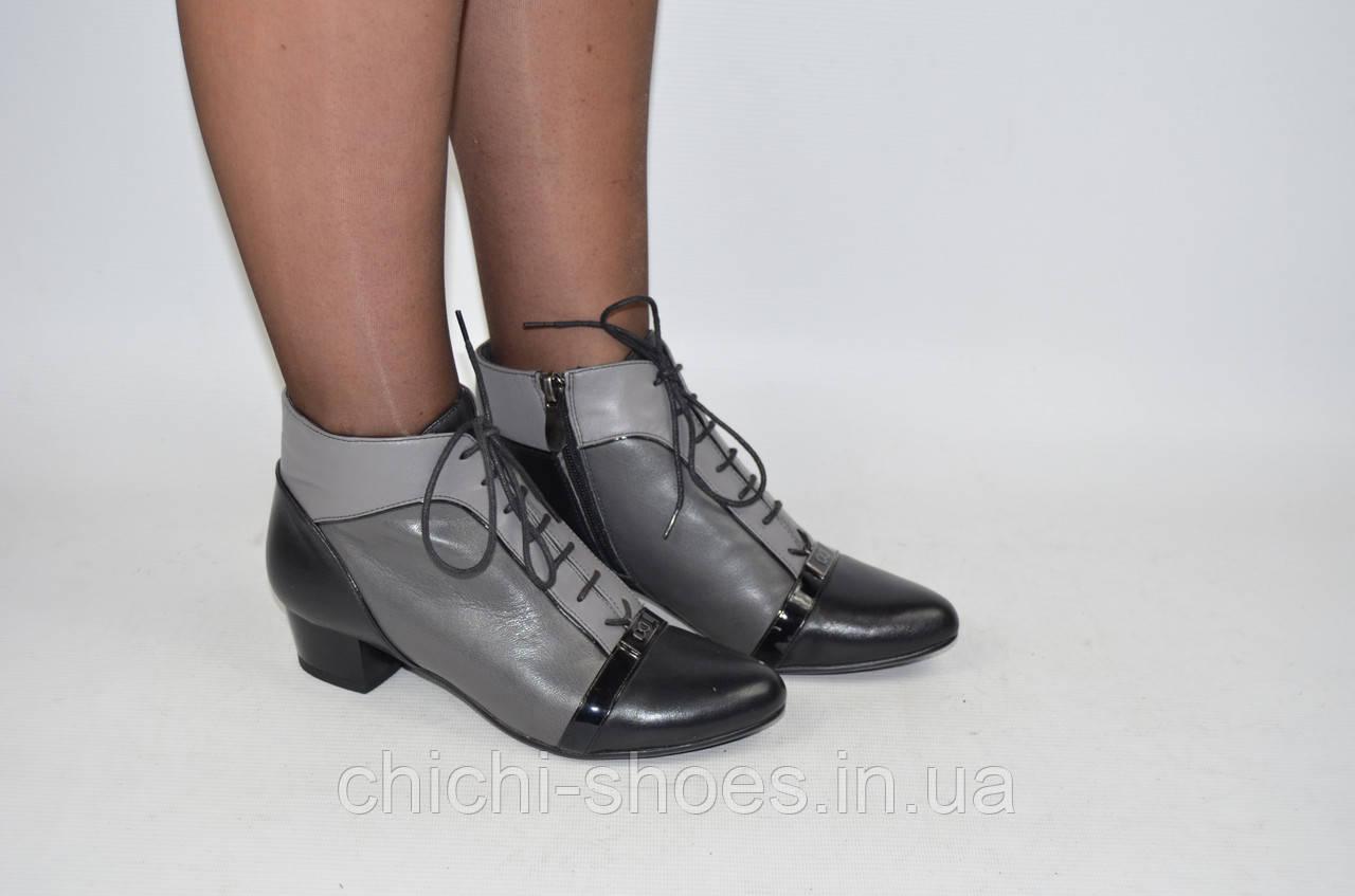 Ботильоны женские it Girl 876 чёрно-серые кожа на шнуровке (последний 35 размер)