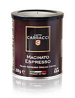 Кофе молотый ТМ Caffè Carracci, 250г, в металлической банке