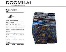 Мужские боксеры стрейчевые из бамбука «DOOMILAI» Арт.D-01358, фото 3