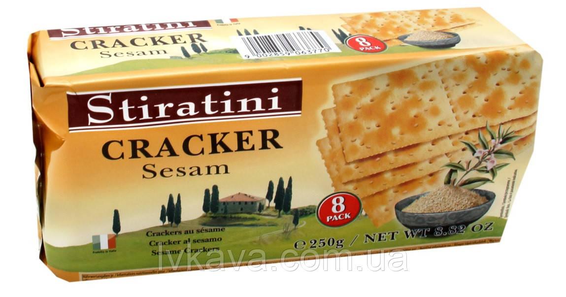 Крекер Stiratini с сезамом , 250 гр