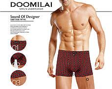 Чоловічі боксери стрейчеві з бамбука «DOOMILAI» Арт.D-01394, фото 3