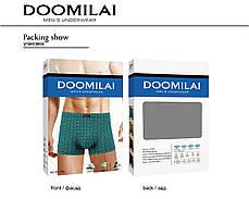 Мужские боксеры стрейчевые из бамбука «DOOMILAI» Арт.D-01395, фото 2