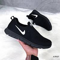 Кроссовки-носки черные мужские легкие текстильные на черной подошве без шнуровки в стиле Nike