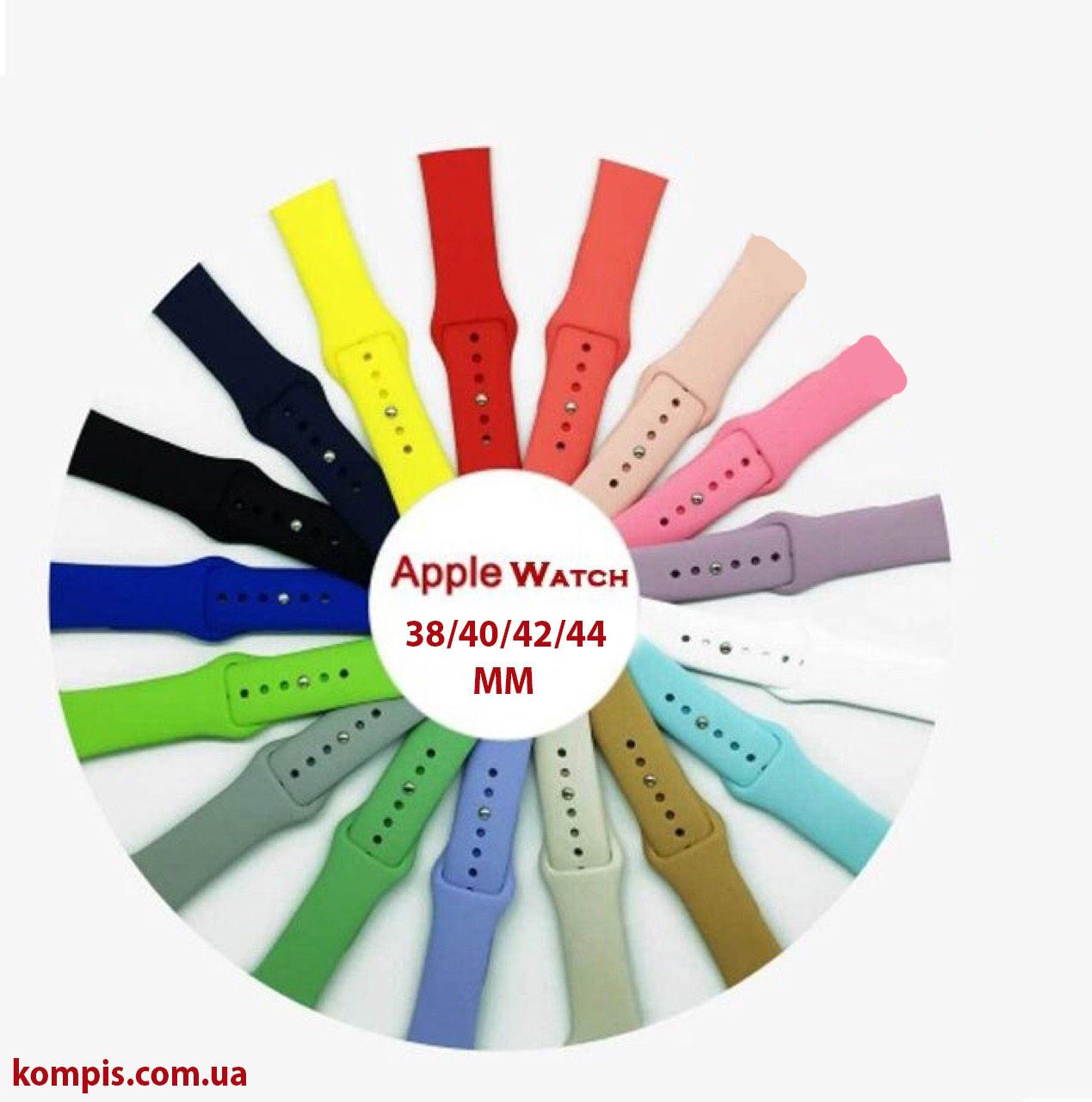Ремешок для Apple Watch Series 1/2/3/4, 38/40/42/44 мм силиконовый браслет