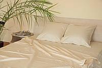 Двоспальне постільна білизна Luxury айворі