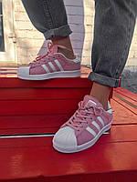 Кроссовки женские Adidas Superstar Pink (адидас суперстар) 40 размер