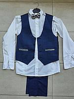 Школьный комплект для мальчика 8-12 лет синий, фото 1