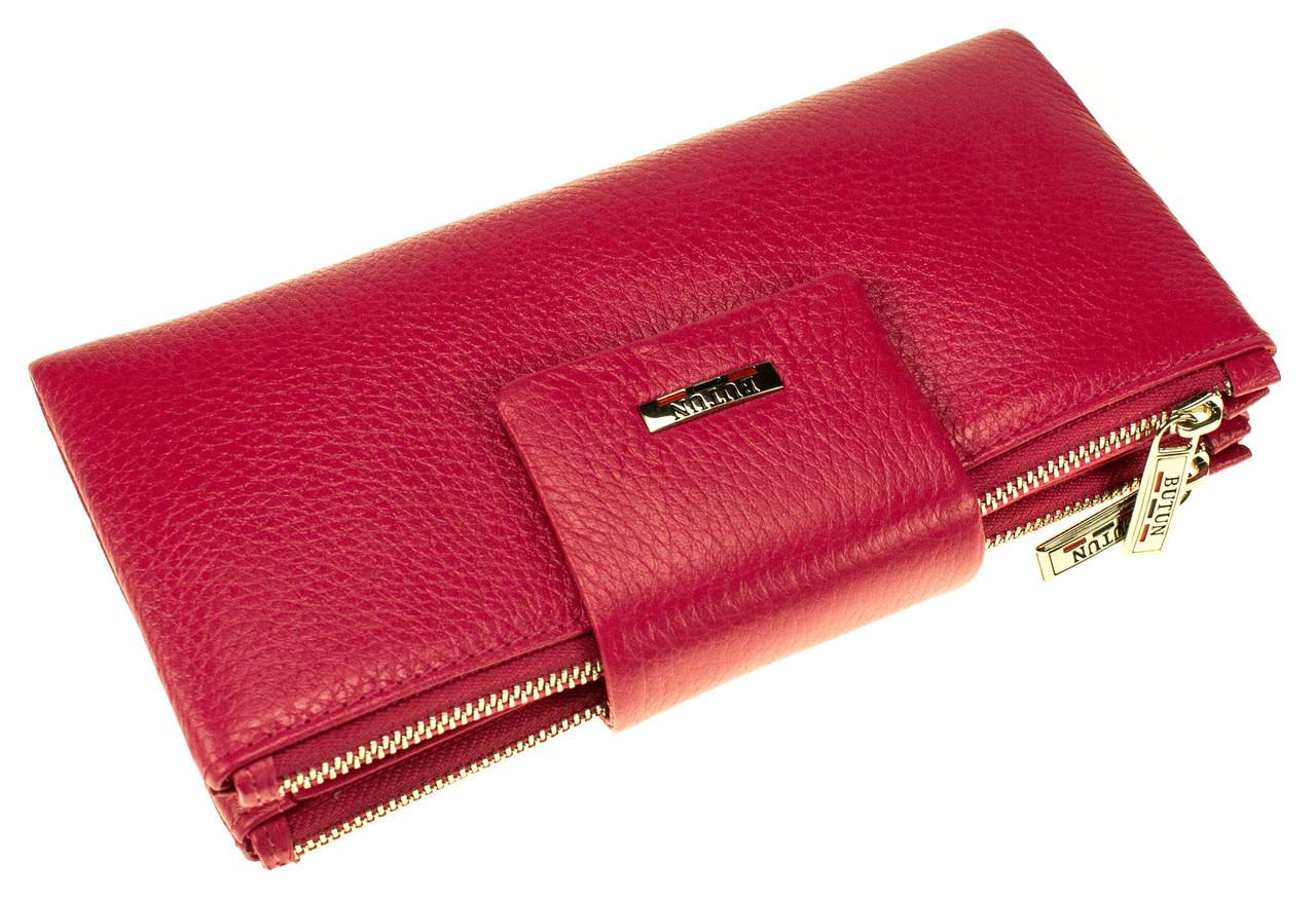Большой женский кошелек BUTUN 507-004-018 кожаный розовый