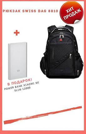Швейцарский городской рюкзак SWISS BAG с ортопедической спинкой / водонепроницаемый 8810(В подарок Power bank), фото 2