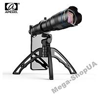 Монокуляр Premium 36x Telephoto Smartphone Lens JS-3 с креплением для телефона, треногой и футляр для хранения