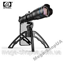 Мощный монокуляр Premium Lens 36x JS-3 с креплением для телефона. Подзорная труба телескоп для наблюдения