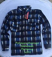 Рубашка мужская байка на пуговице