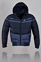 Куртка  Nike (1405-2)