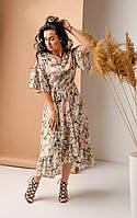 Модное молодежное летнее платье в романтическом стиле, сарафан летний длины миди с широкой рюшей .