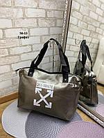 Небольшая дорожная сумка спортивная средняя брендовая графит кожзам
