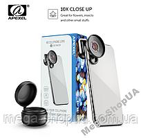 Макро объектив линза для телефона смартфона 10x Macro. Макро об'єктив лінза для мобільного телефону G1D