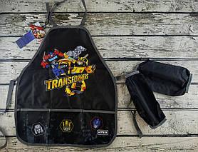 Фартушок з нарукавниками Transformers TF20-161 19884Ф Kite Німеччина