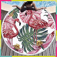 Круглое пляжное покрывало 150 см, покрывало на пляж с бахромой, пляжный коврик с принтом Фламинго