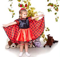 Карнавальный костюм Божья коровка для девочки