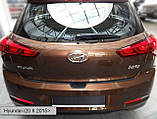 Пластиковая защитная накладка на задний бампер для Hyundai i20 Mk2 до-рестайлинг 2014-2018, фото 3