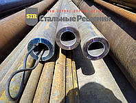 Труба бесшовная 83х17 сталь 40Х ГОСТ 8732