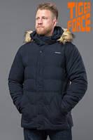 Зимняя куртка Tiger Force (59249-1)